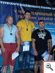 Николай Сергеев на Международном Кубке Таврики 2011 Украина Крым Гурзуф