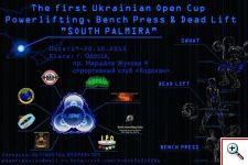 The First Ukrainian Open Cup Powerlifting Bench Press Deadlift «South Palmira» Odessa October 19-20