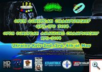 Чемпионат Европы GPA-IPO 2014, RPS-2014